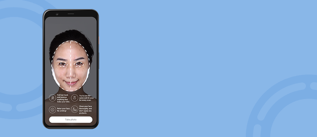 'Try Now!' banner for new NEUTROGENA® Skin360 Digital Skin Analysis
